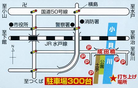 小貝川花火地図