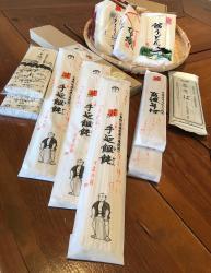 (有)新井製麺所