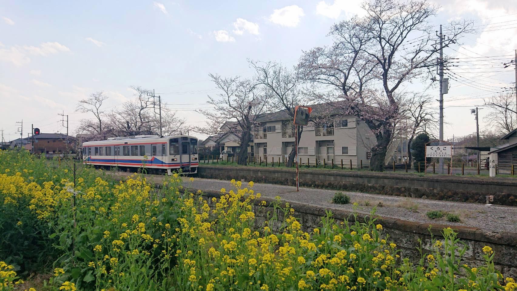 0323黒子駅�A