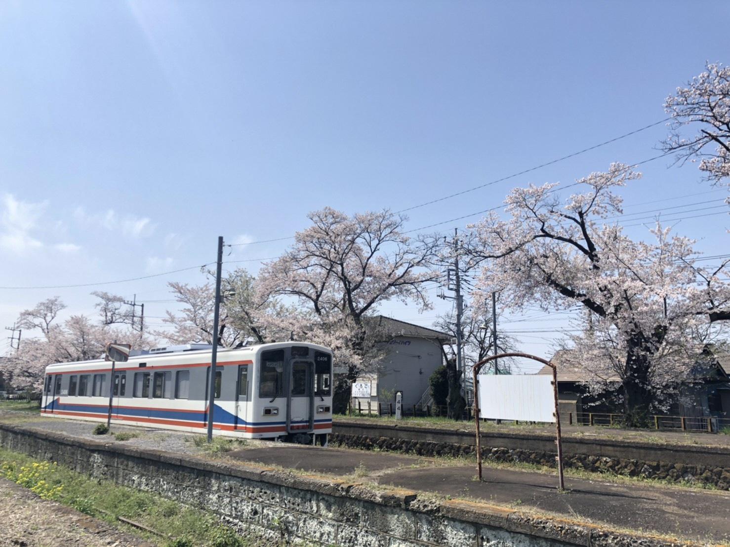 0403黒子駅�A